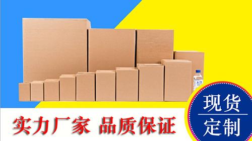 广州市增源包装制品有限公司