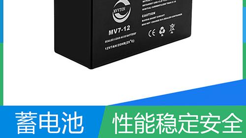 深圳市明威腾新能源有限公司