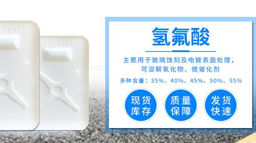 广州晴轩化工科技有限公司