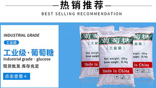 广州洁靖兴化工科技有限公司
