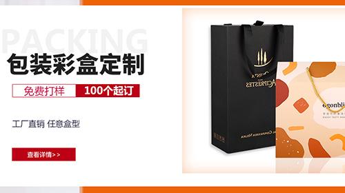 广州腾远纸品有限公司